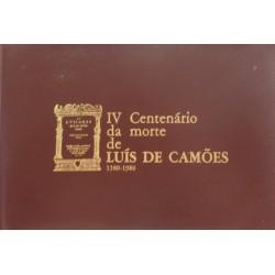 Portugal - 1980 - Camões - BNC / Prata