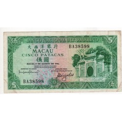 Macau - 5 Patacas - 8/8/1981 - Templo Chines de Barra