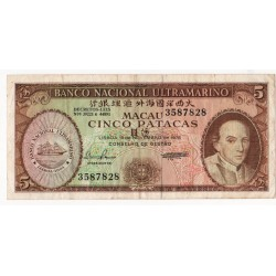 Macau - 5 Patacas - 18/11/1976 - Bispo Belchior Carneiro