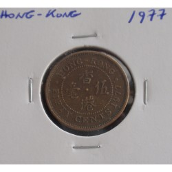 Hong - Kong - 50 Cents - 1977