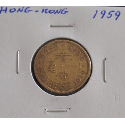 Hong - Kong - 10 Cents - 1959
