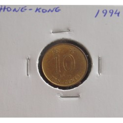 Hong - Kong - 10 Cents - 1994