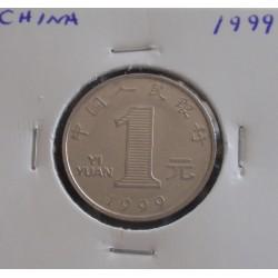 China - 1 Yuan - 1999