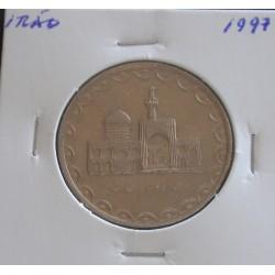 Irão - 100 Rials - 1997