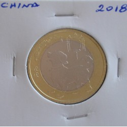China - 10 Yuan - 2018 - Ano do Cão