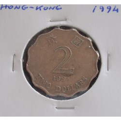 Hong - Kong - 2 Dollars - 1994