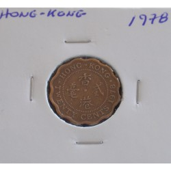 Hong - Kong - 20 Cents - 1978