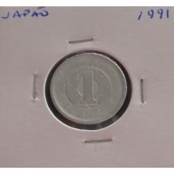 Japão - 1 Yen - 1991