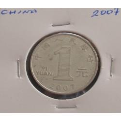 China - 1 Yuan - 2007