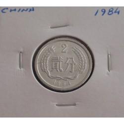China - 2 Fen - 1984