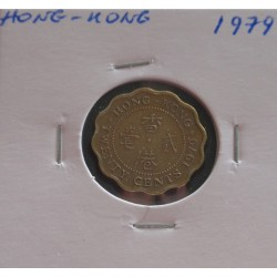 Hong - Kong - 20 Cents - 1979