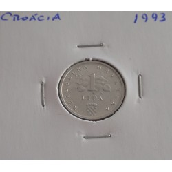 Croácia - 1 Lipa - 1993