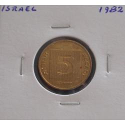 Israel - 5 Agorot - 1982