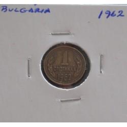 Bulgária - 1 Stotinka - 1962