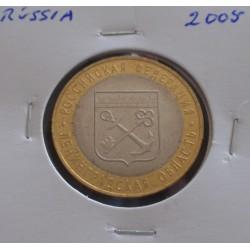Rússia - 10 Roubles - 2005