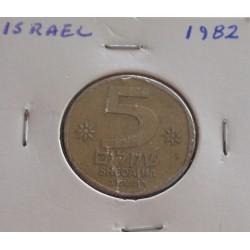 Israel - 5 Sheqalim - 1982