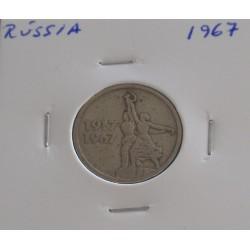 Rússia - 15 Kopeks - 1967