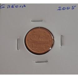 Grécia - 1 Centimo - 2005