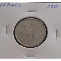 Israel - 1 Sheqel - 1981