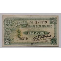 Macau - 10 Avos - N/D ( 1920 )