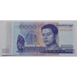 Camboja - 100 Riels - 2016...