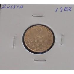 Rússia - 2 Kopeks - 1982