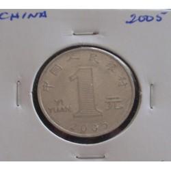China - 1 Yuan - 2005