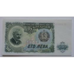 Bulgária - 100 Leva - 1951...