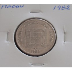 Macau - 1 Pataca - 1982