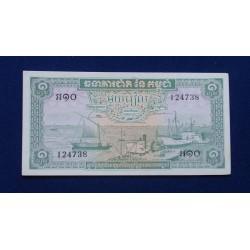 Camboja - 1 Riel - 1956/75...
