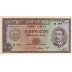 Cabo Verde, PT, 500 Escudos, 16/6/191958, Serpa Pinto